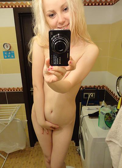 blondemirror